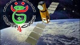 M. Lamrani, DG de la chaine 4 (TV amazighe) : un protégé de Bouteflika ?