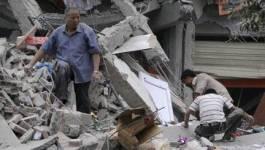 Centre ouest de la Tunisie : un séisme de magnitude 3,1