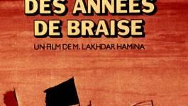 Cannes, une palme d'or et d'Algérie