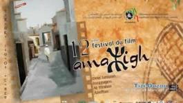 15 films en compétition pour l'Olivier d'or du Festival du film amazigh