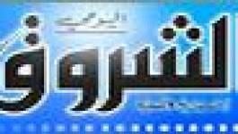 Un site libanais accuse le quotidien algérien « Ech-Chorouk » d'être le porte-parole du Hezbollah