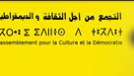 "OPINION : ""Rendez justice au RCD !"""