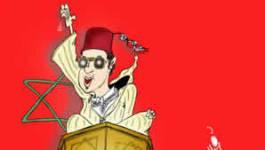 liberté de la presse au Maroc, le quotidien Akhbar Al Youm suspendu