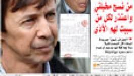"Said Bouteflika, ""Algérie News"" et le ""mythomane"" !"
