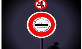 Les gardes communaux s'opposent aux 4e mandat de Bouteflika