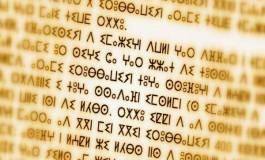 Tamazight langue nationale et officielle, dites-vous ?