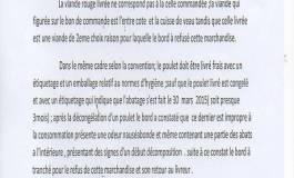 Menace sur la santé : le Collectif des travailleurs d'Algérie ferries alerte