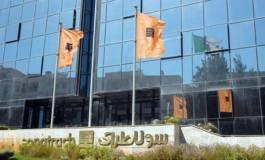 Les pratiques méprisantes à Sonatrach : appel à Abdelaziz Bouteflika