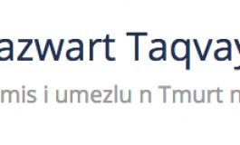 Un nouveau site d'opinion de langue kabyle : ansuf i Tazwart taqvaylit