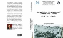 """Un """"dictionnaire du monde marin de la région de Souss"""" publié par les Editions Achab"""