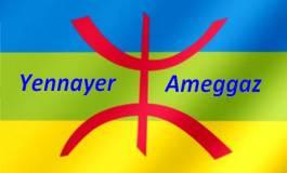 Yennayer, Jour de l'an amazigh : notre part d'universalité