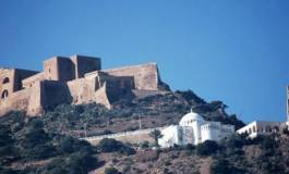 Une ville, une histoire : Fort et chapelle de Santa Cruz d'Oran