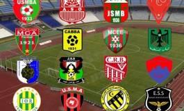 La vente des matches, une activité florissante en Algérie
