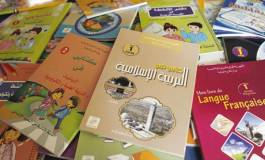 L'éducation islamique à l'école