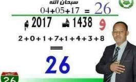 """""""Législatives"""" : quand """"Allah"""" s'invite (encore et toujours !) dans la campagne électorale !"""