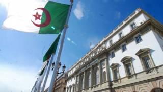 Assemblée nationale : l'Algérie au Guinness des records !