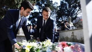 Lettre au président de la république française