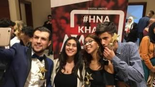 AYA récompense les meilleurs youtubers algériens