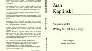 ''Walaɣ tafukt seg usfaylu'': un recueil de Jaan Kaplinski traduit en tamazight