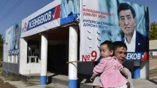 Présidentielle au Kirghizstan : vers une passation pacifique du pouvoir
