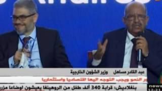 """Messahel: """"Les banques marocaines font du blanchiment d'argent du haschich"""" (Vidéo)"""