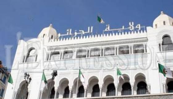 Le MDS poursuit la wilaya d'Alger en justice