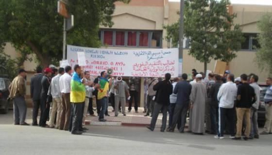 Maroc : manifestation des Amazighs pour la généralisation de tamazight