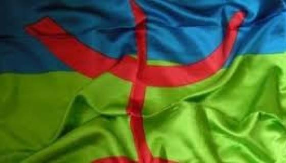 Amazighité : assumer notre identité