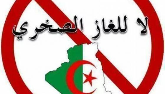 Le Mouvement Barakat soutient les opposants au gaz de schiste du sud