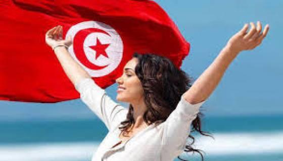 Muftis, Mickey et la Tunisienne