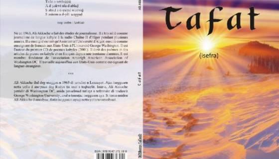 Ali Akkache publie Tafat (isefra) chez Achab Editions