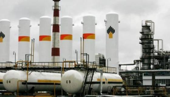 Le pétrole finit en baisse à 46,66 dollars le baril à New York