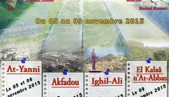 Le programme de Lumière sur le patrimoine historique et culturel de la Kabylie