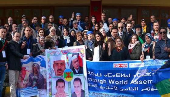 Le gouvernement marocain refuse toujours la reconnaissance de l'année amazighe