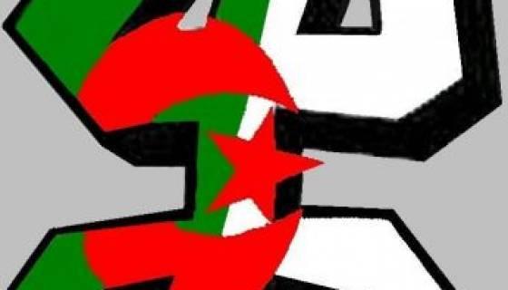 La nouvelle constitution algérienne versus celles du Canada, Suisse et d'Afrique du Sud