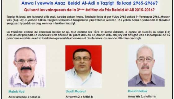 Malek Houd lauréat du concours Belaid At Ali de la nouvelle en tamazight
