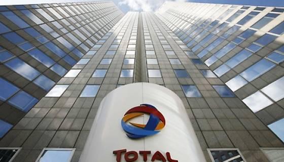 Le groupe pétrolier Total devient le sponsor officiel de la Coupe d'Afrique des Nations