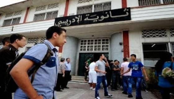 """Le CLA appelle à de nouvelles grèves """"contre l'entêtement du gouvernement"""""""