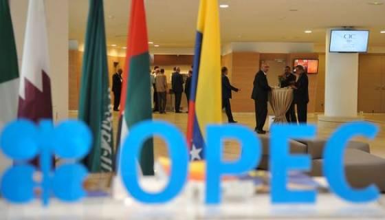 La Russie et l'Iran favorables aux mesures prises par l'OPEP