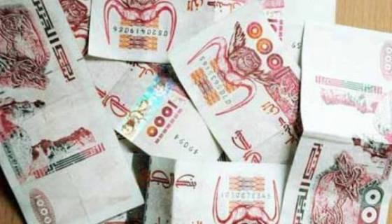 Les réserves de change seront de 118 milliards de dollars à fin 2016