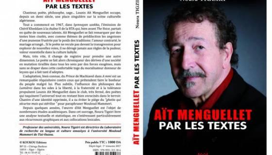 La poésie d'Aït Menguellet enfin expliquée