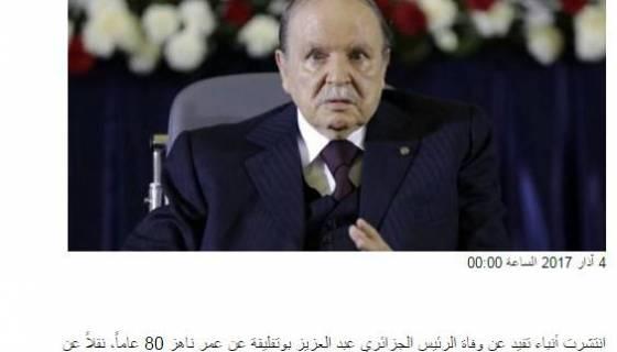 DESINTOX. Une rumeur sur la mort de Abdelaziz Bouteflika enflamme la toile!
