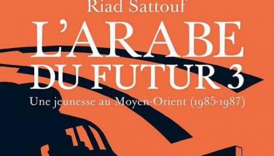 """""""L'Arabe du futur"""", de Riad Sattouf, l'épopée d'une enfance meurtrie"""