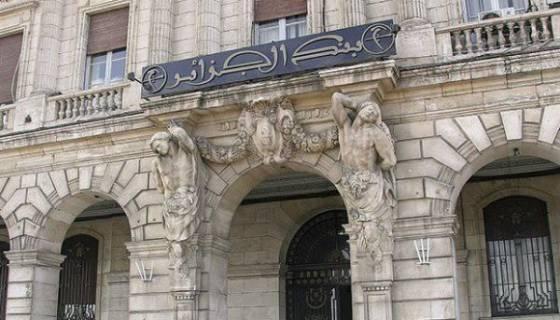 Les réserves de change de l'Algérie sont à 109 milliards de dollars