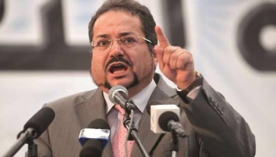 Le MSP prêt à participer aux prochaines élections