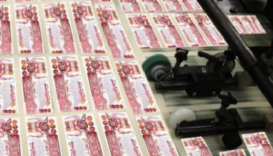 Monnaie de singe, planche à économistes