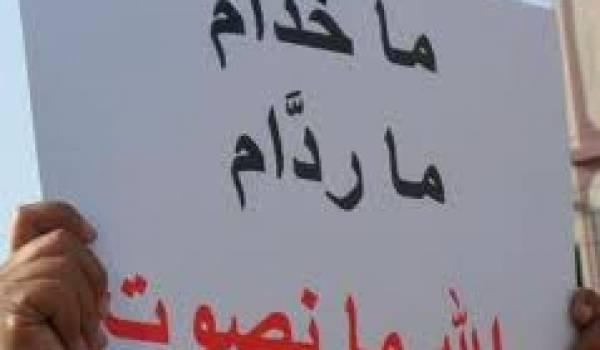 Elections législatives algériennes : pourquoi je voterai blanc
