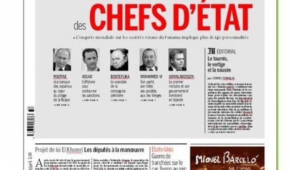 La couverture du quotidien Le Monde.