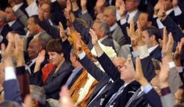 Le pouvoir a gonfler le nombre de députés pour booster la participation.