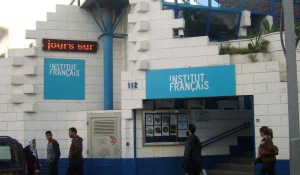 Tizi-Ouzou attend toujours la réouverture de l'institut français.